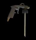 Пистолет для напыления